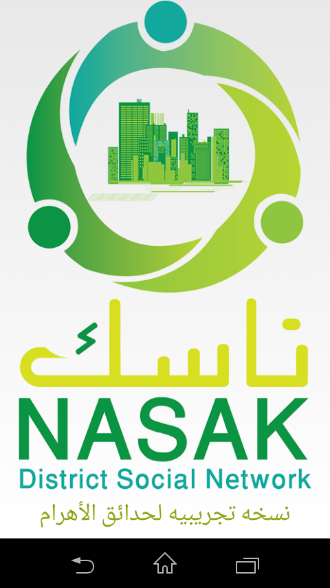 NASAK- screenshot