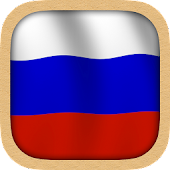 Russian Test