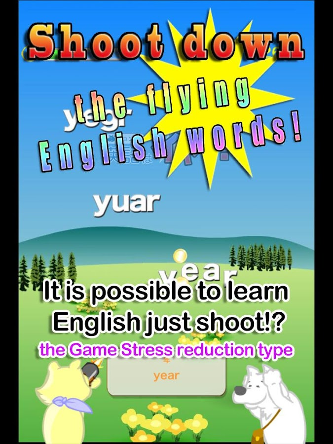 Shoot down English![Free]- screenshot