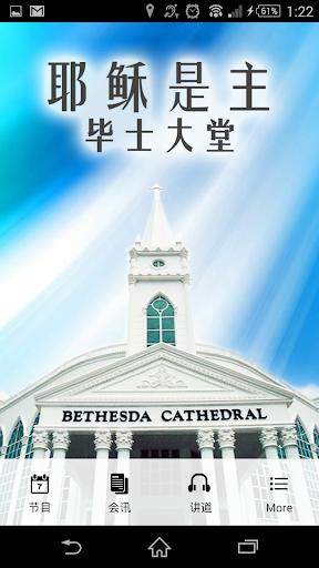 金石堂網路書店:中文書、英文書、雜誌、文具、服飾、禮品、百貨購物