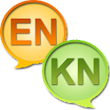 English Kannada dictionary + icon