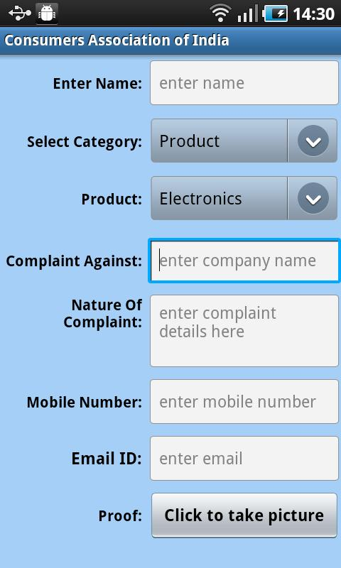 Consumers Association of India- screenshot