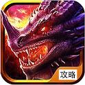 《重裝武士》繁體中文攻略 icon