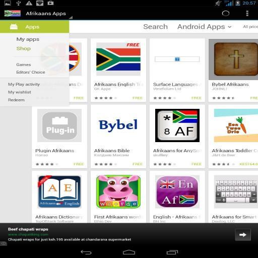 Afrikaans app 娛樂 App LOGO-硬是要APP