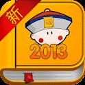 운세카페2013 (토정비결,코믹부적,궁합,타로,꿈해몽) icon