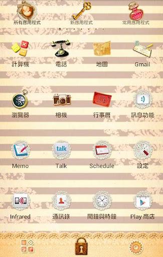 玩個人化App|浪漫珠寶 for[+]HOME免費|APP試玩
