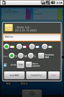 Screenshot of Sticky (Note Cards)