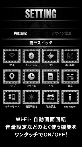 【免費個人化App】OF THE NEIGE-Cool LWP&SEARHSet-APP點子