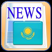 Kazakhstan Newspaper