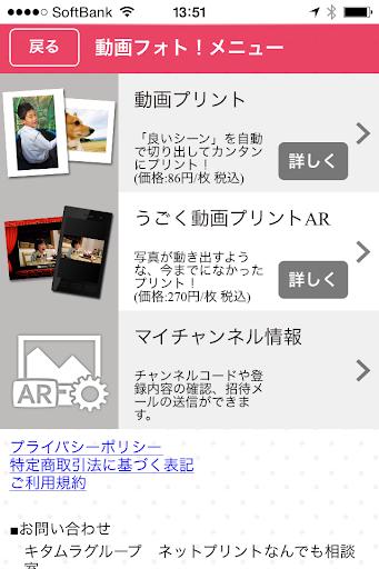 poweramp 皮膚ライトブルー 3.02 Android 用製品- 無料で app を ...