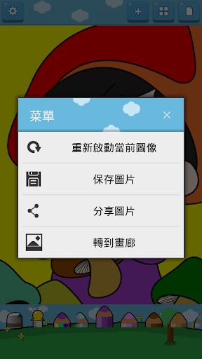 【免費教育App】孩子著色 ( 蔬菜小精靈 )-APP點子