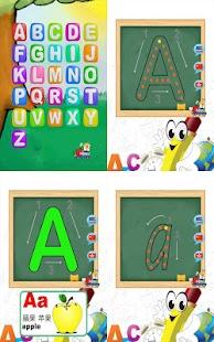 Děti se učí psát ZDARMA - náhled