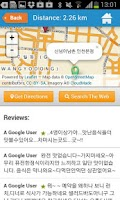 Screenshot of Incheon Airport, Map, Hotels