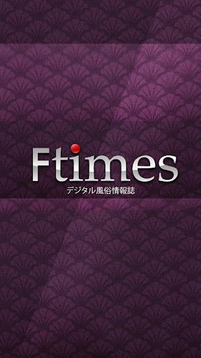 Ftimes