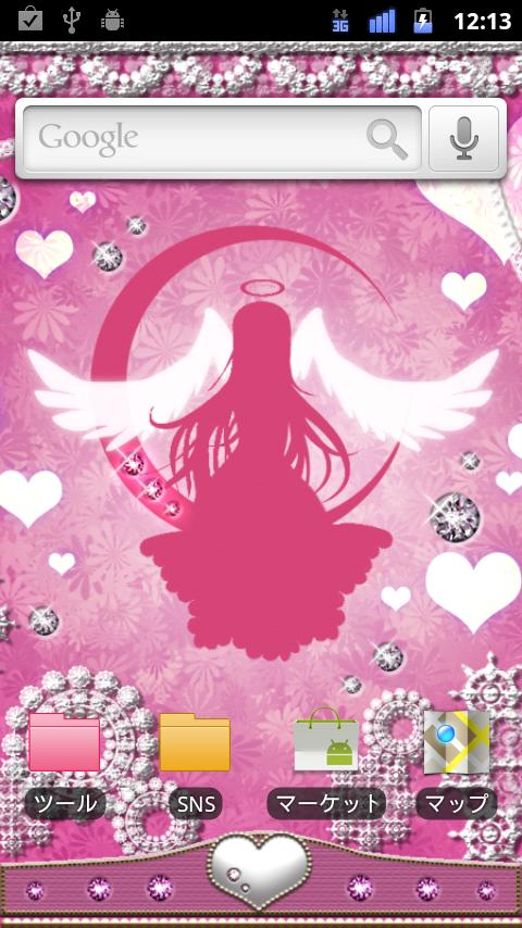 [girly change] Angel and Devil- screenshot