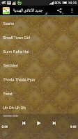 Screenshot of جديد الاغاني الهندية