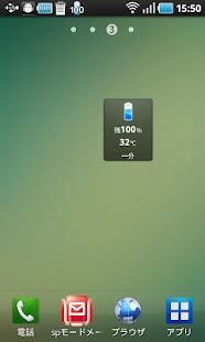 battery monitor 3- screenshot thumbnail