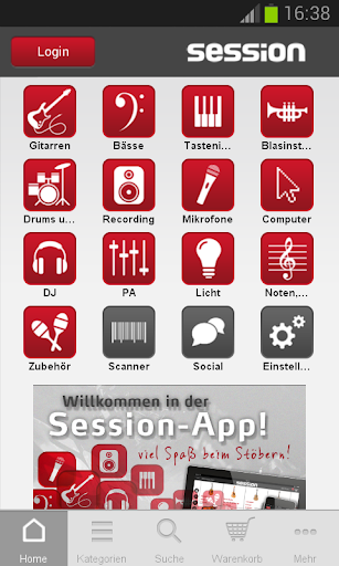 session App