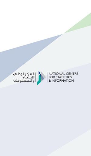 NCSI Oman