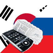 Korean Russian Dictionary