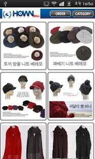 하우앤~모자전문몰- screenshot thumbnail