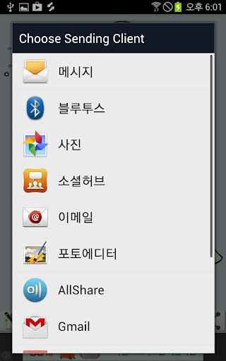 【免費教育App】魔術著色頁-APP點子