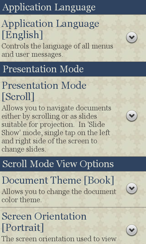 Coptic Reader- screenshot
