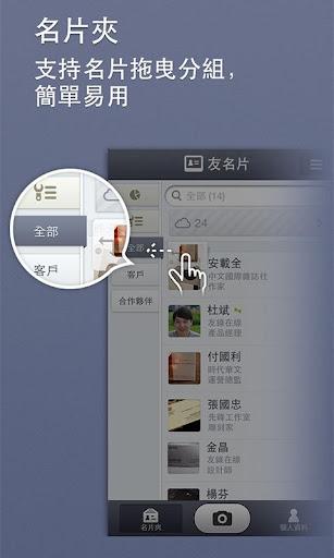 Google推出全新Google Docs App,拍張照就可轉為文字 - 數位時代