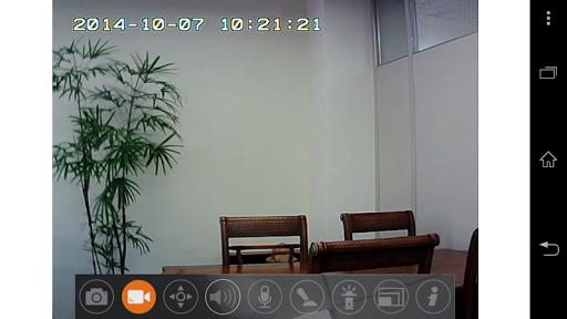玩免費工具APP|下載Skylink View app不用錢|硬是要APP