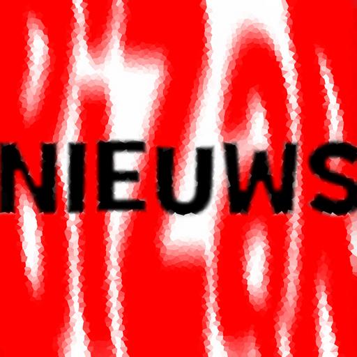 娛樂必備App|Bizar Nieuws LOGO-綠色工廠好玩App