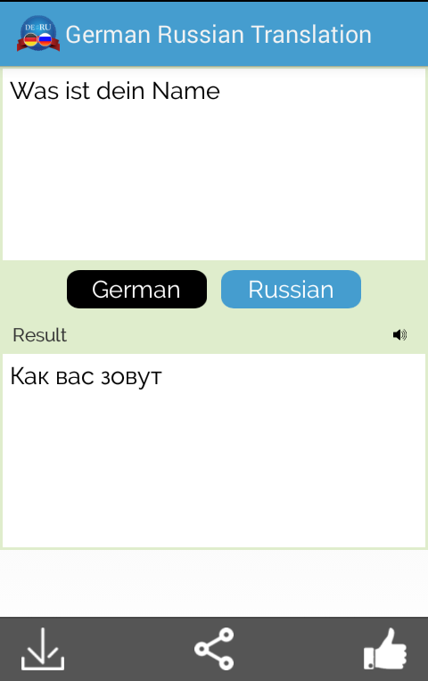Russian english translation dating