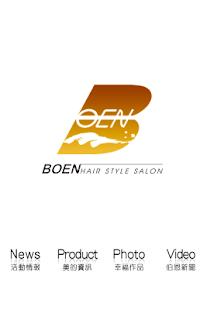 玩生活App|伯恩髮型免費|APP試玩