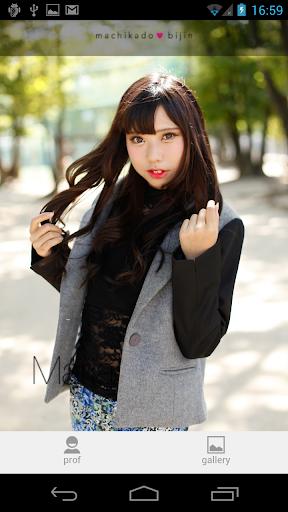 まりあ ver. for MKB