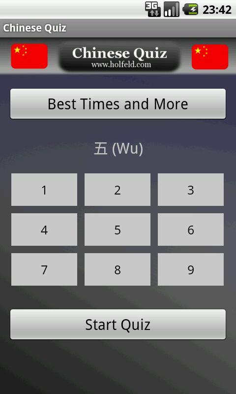 Chinese NumberQuiz- screenshot