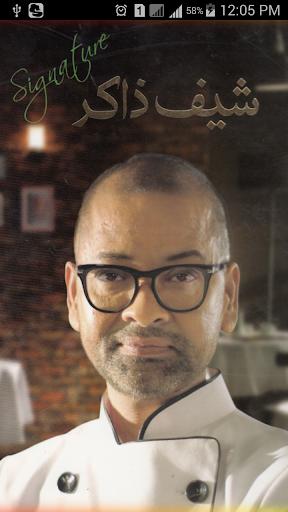 Chef Zakir - Urdu Recipie Book