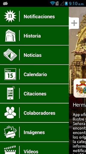 【免費生活App】Hermandad Rocío de Triana-APP點子