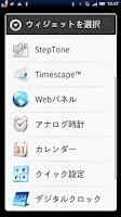 Screenshot of StepTone