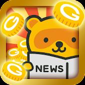毎月1000円お小遣いを稼げるポイントアプリ キニナルモン