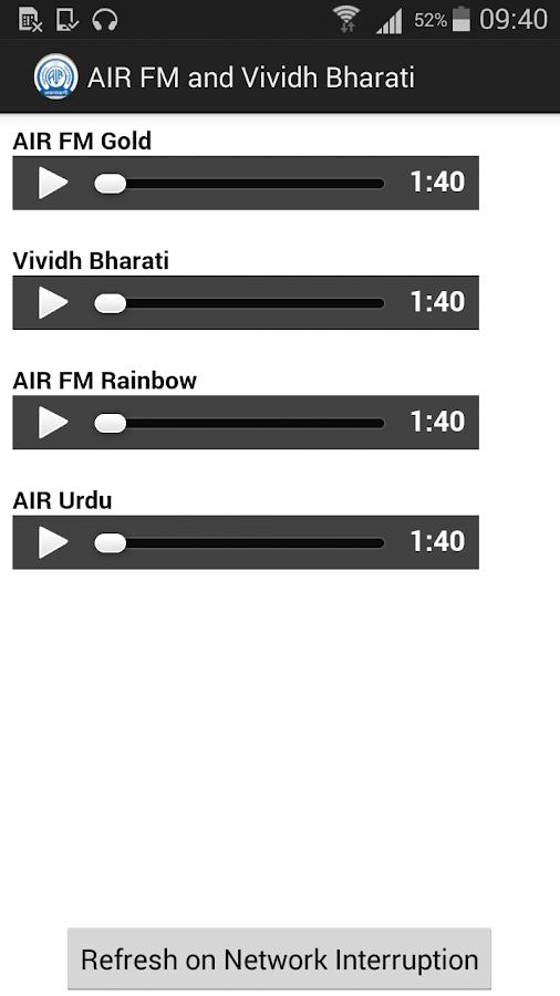 Jana Gana Mana Song Download Akashvani Choral Group