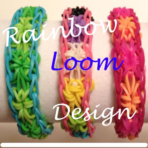 Rainbow Loom Bracelet Design LOGO-APP點子