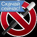 ГИБДД + ШТРАФЫ icon