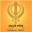 Sukhmani Sahib – Song Of Peace logo