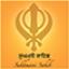 Sukhmani Sahib – Song Of Peace logo