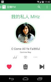豆瓣FM Screenshot 6