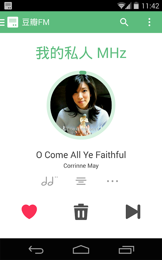 豆瓣FM - screenshot