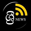 Sri News Old | Sinhala Gossip icon