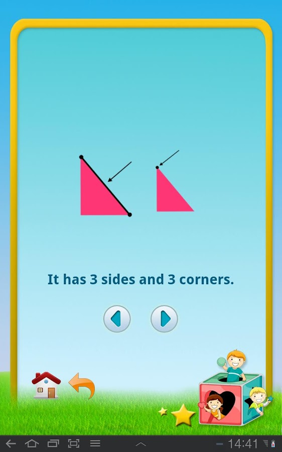 Math for kindergarteners - screenshot