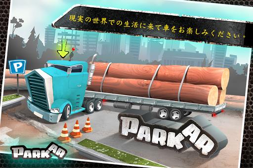 Park AR -拡張現実&バーチャルリアリティ駐車場ゲーム