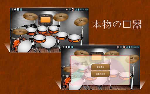 玩音樂App|本物の楽器免費|APP試玩