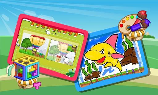 玩免費教育APP|下載LittleBigWorld(French&EN Free) app不用錢|硬是要APP